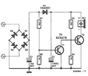 Sonerie electronica coplementara
