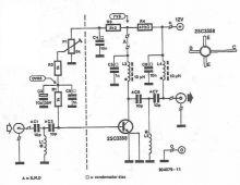 Schema electronica amplificator UHF cu tranzistori